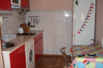 1-комн. квартира, 30 кв.м. на 3 человека, улица Революции, Евпатория - Фотография 2