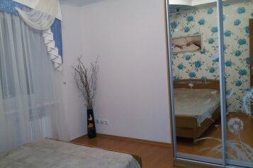 4комнатный дом в Алуште 200м от моря!, 200 кв.м. на 10 человек, 4 спальни, Генуэзский тупик, Алушта - Фотография 4