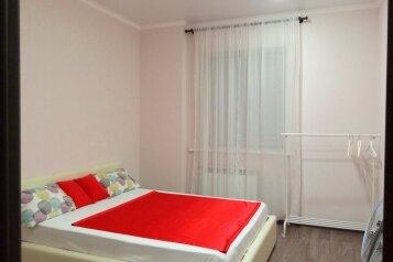 2-комн. квартира, 75 кв.м. на 5 человек, Чистопольская улица, 71А, Казань - Фотография 2