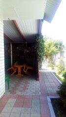 Гостевой дом, Первомайский на 4 номера - Фотография 3