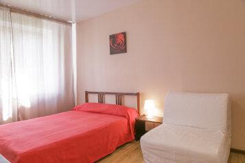 Мини-отель, проспект Бардина, 44 на 3 номера - Фотография 2