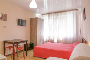 Мини-отель, проспект Бардина, 44 на 3 номера - Фотография 4