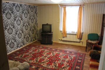 Гостевой дом, 100 кв.м. на 8 человек, 12 спален, Старорязанские дворики, Спасск-Рязанский - Фотография 3