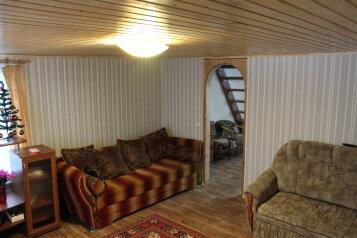 Гостевой дом, 100 кв.м. на 8 человек, 12 спален, Старорязанские дворики, Спасск-Рязанский - Фотография 4