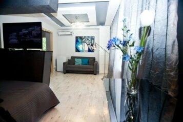 1-комн. квартира, 29 кв.м. на 4 человека, Бережковская набережная, 8, Москва - Фотография 1