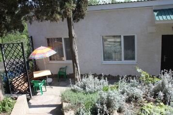 Гостевой дом , улица Глазкрицкого, 17 на 10 номеров - Фотография 2