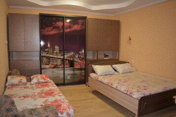 3-комн. квартира, 60 кв.м. на 8 человек, улица Гоголя, Евпатория - Фотография 1