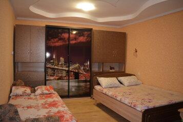3-комн. квартира, 60 кв.м. на 8 человек, улица Гоголя, Евпатория - Фотография 3