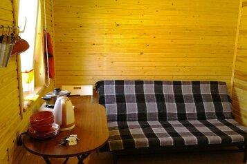 База отдыха, Новая, 10 на 5 номеров - Фотография 3