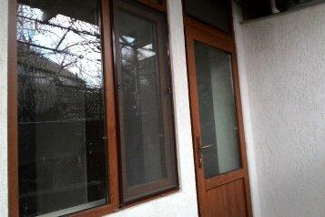 Дом, 30 кв.м. на 2 человека, 1 спальня, улица Григорьева, 21, Ялта - Фотография 1
