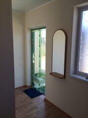 Гостевой дом, ПК Кавказ на 2 номера - Фотография 3