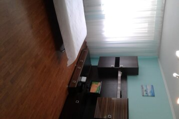 1-комн. квартира, 35 кв.м. на 2 человека, улица Академика Лукьяненко, Краснодар - Фотография 2