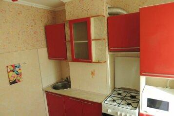 1-комн. квартира, 35 кв.м. на 2 человека, улица Академика Лукьяненко, Краснодар - Фотография 4