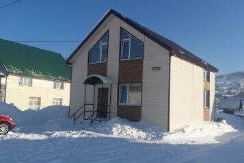 Дом, 130 кв.м. на 15 человек, 5 спален, Юбилейная, Шерегеш - Фотография 1