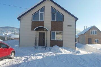 Дом, 130 кв.м. на 15 человек, 5 спален, Юбилейная, Шерегеш - Фотография 2