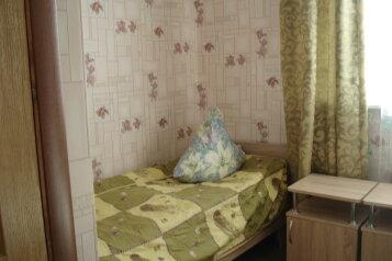 Частный дом, Красноармейская  на 6 номеров - Фотография 2