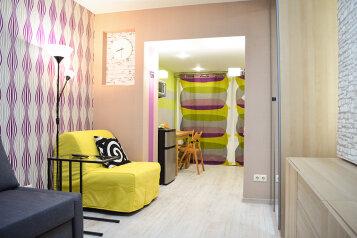 1-комн. квартира, 25 кв.м. на 3 человека, Киевская улица, 9, Томск - Фотография 1