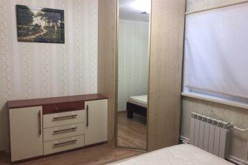 Дом, 110 кв.м. на 6 человек, 3 спальни, улица Горького, 44, Обнинск - Фотография 3