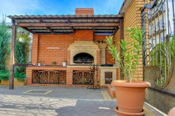 Частная гостиница, Академика Сахарова , 30 на 16 номеров - Фотография 3