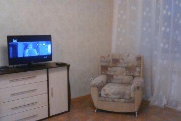 1-комн. квартира, 52 кв.м. на 4 человека, бульвар 30-летия Победы, 15Д, Волгоград - Фотография 3