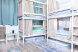Кровать в общем номере на 8 человек, Бакунинская улица, 74-76к1, Москва - Фотография 1