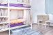 Кровать в общем номере на 8 человек:  Койко-место, 1-местный - Фотография 27