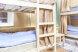 Кровать в общем номере на 6 человек, Бакунинская улица, 74-76к1, Москва - Фотография 3