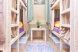 Кровать в общем номере на 4 человека, Бакунинская улица, 74-76к1, Москва - Фотография 1