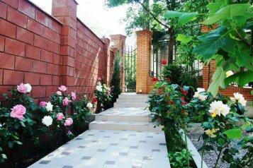 Отель, Киевская улица на 14 номеров - Фотография 2