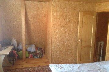 Дом-баня, 90 кв.м. на 6 человек, 2 спальни, Закатная, Чехов - Фотография 2