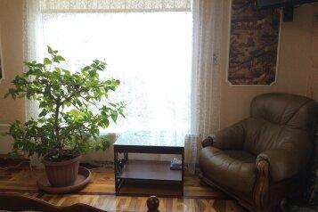 Гостевой дом, улица Виткевича, 50 на 6 номеров - Фотография 4
