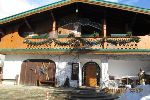Отель, улица Защитников Кавказа, 45 на 12 номеров - Фотография 1