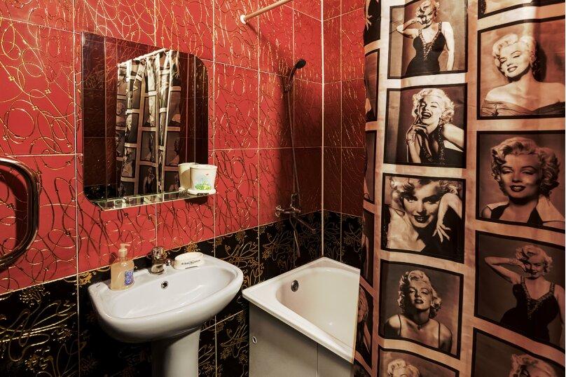 3-комн. квартира, 140 кв.м. на 9 человек, улица Герцена, 5, Кисловодск - Фотография 6