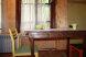 """Гостевой дом """"Хорошие Новости"""", улица Казакова, 5 на 15 комнат - Фотография 4"""