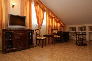 Мини-отель, Моисеева на 16 номеров - Фотография 4
