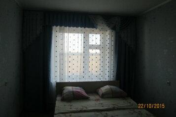 2-комн. квартира, Тракторостроителей, 66, Чебоксары - Фотография 3