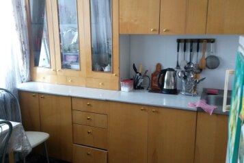 1-комн. квартира, 36 кв.м. на 4 человека, Гагарина, 188, Байкальск - Фотография 3