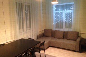 Дом, 106 кв.м. на 12 человек, 5 спален, Вторая Дачная улица, Шерегеш - Фотография 3