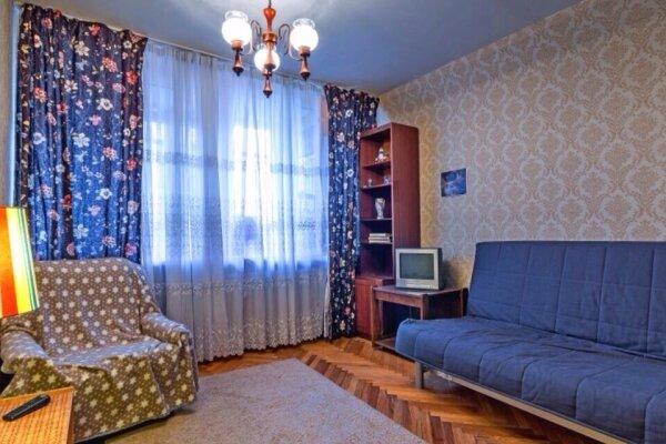 1-комн. квартира, 30 кв.м. на 2 человека