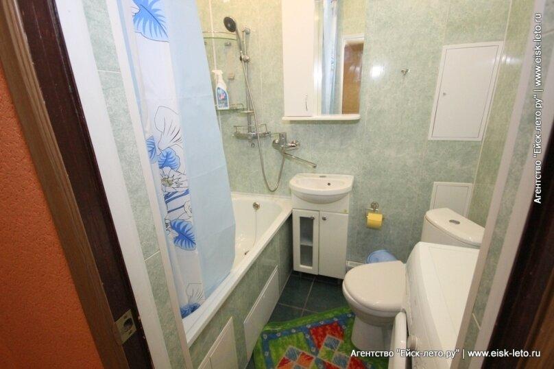 1-комн. квартира, 33 кв.м. на 4 человека, улица Чапаева, 62, Ейск - Фотография 1