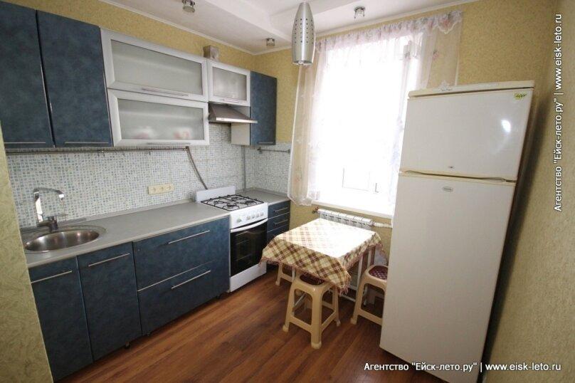 1-комн. квартира, 33 кв.м. на 4 человека, улица Чапаева, 62, Ейск - Фотография 4