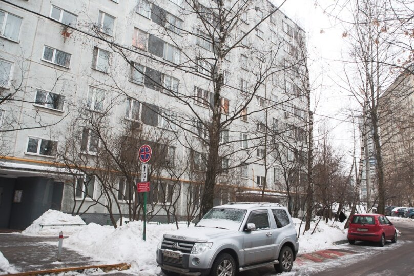 2-комн. квартира, 50 кв.м. на 4 человека, проспект Вернадского, 99к1, Москва - Фотография 9