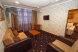 2х комнатный стандарт с балконом:  Номер, Стандарт, 4-местный (2 основных + 2 доп), 2-комнатный - Фотография 145