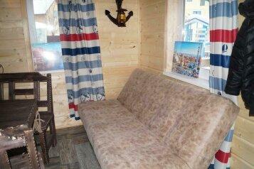 Эко-дом, 120 кв.м. на 10 человек, 2 спальни, Ягодная улица, Ревда - Фотография 3