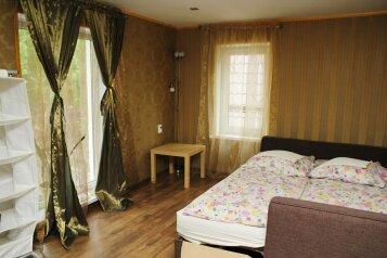 Гостевой дом на 12 человек, 3 спальни, Ягодная улица, Ревда - Фотография 2