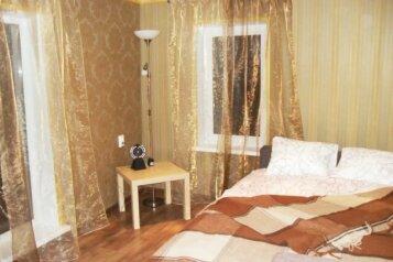 Гостевой дом на 12 человек, 3 спальни, Ягодная улица, Ревда - Фотография 3
