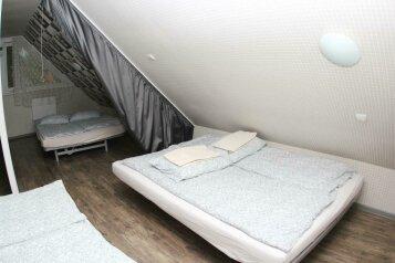 Дом с камином на 10 человек, 3 спальни, Ягодная улица, Ревда - Фотография 2