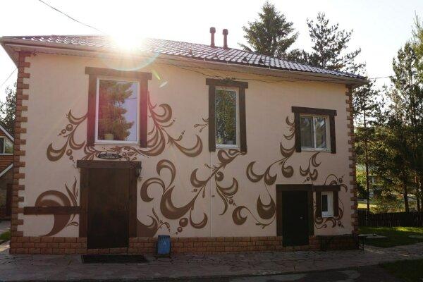 Гостевой дом на 12 человек, 3 спальни, Ягодная улица, 2, Ревда - Фотография 1