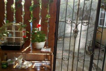 1-комн. квартира, 27 кв.м. на 3 человека, Советская, Симеиз - Фотография 2