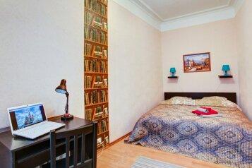 3-комн. квартира, 70 кв.м. на 5 человек, Тверская улица, Москва - Фотография 1